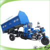New hot selling chinese motorcycle tricycle clean tricycle for sale