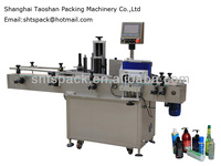 air fresheners bottles labeling machine