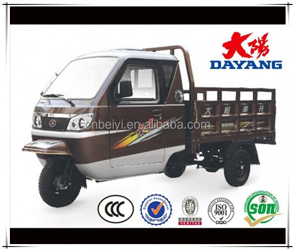 Single cylinder 4 stroke lower price cabin tricycle with cargo box