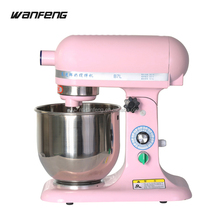 Multifunction stand type fresh milk cake mixer