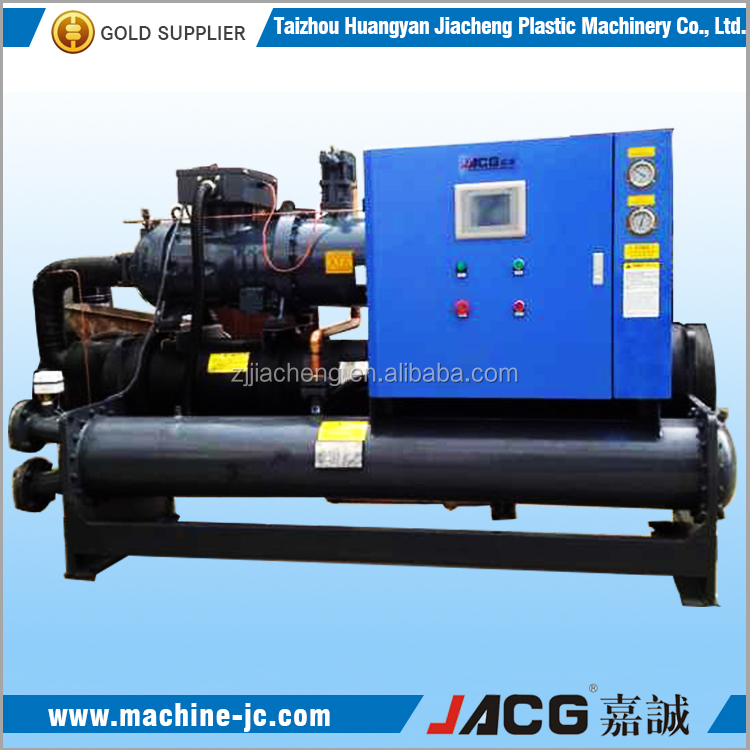 China Alibaba Highest Quality Best Price Newest Design Industrial water chillers