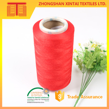 High quality China factory price spandex covered yarn polyester