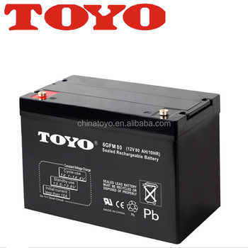 solar 12v 80ah rechargeable battery