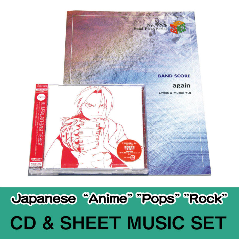 Japanese anime pop rock songs CD & sheet music set for music classes for guitar