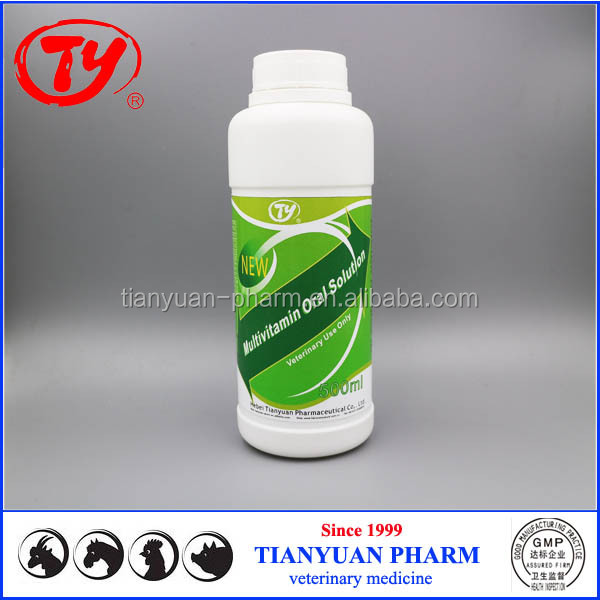 Animal use vitamin medicine Multivitamin veterinary oral for cattle