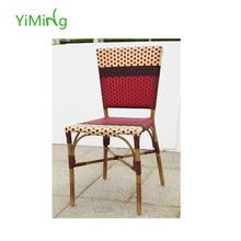 Aluminium frame bamboo look like rattan chair patio aluminium chair furniture