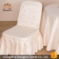 2016 new premium jacquard chair cover, cheap chair cover