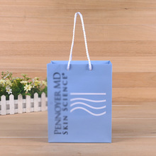 gift cosmetic paper bag tote