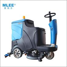 MLEE850BT Smart Floor Scrubber Battery Tile Marble Cleaning Machine Equipment Automatic Ride On Floor Washer Machine