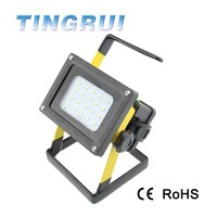 Rechargeable Waterproof Portable Outdoor Floodlight Project