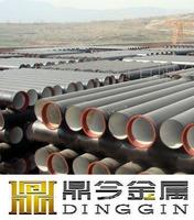 8 inch ductile iron pipe