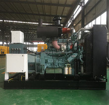 Oil and gas platform 200KvA lpg/cng/lng/bio Gas power generator for sale