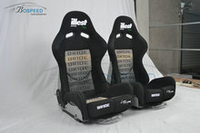 Carbon fiber Bride SPS racing seat adjustable sport car seats
