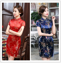 new and improved daily retro fashion socialite dress dress cheongsam