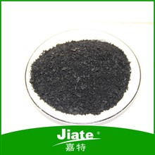 Durable brown seaweed powder extract for wholesales