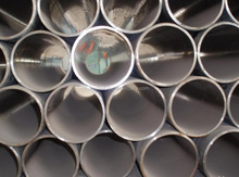 schedule 40 alloy steel pipe astm a209 grade T1 material