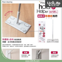 Hot Sale Floor Cleaning Dust Mop
