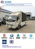 LED advertising truck manufacturer, mobile outdoor led display truck