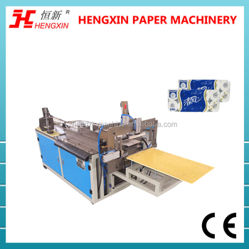 New semi automatic toilet paper roll packing machine for multiple rolls professional paper packaging machine