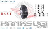 HANKSUGI TRUCK TYRE TRUCK AND BUS TYRE M+S HS58