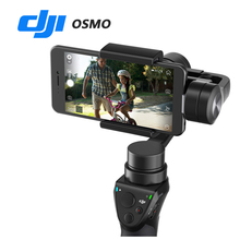New products 2017 zenmuse steady pro osmo 4K camera for iphone 7