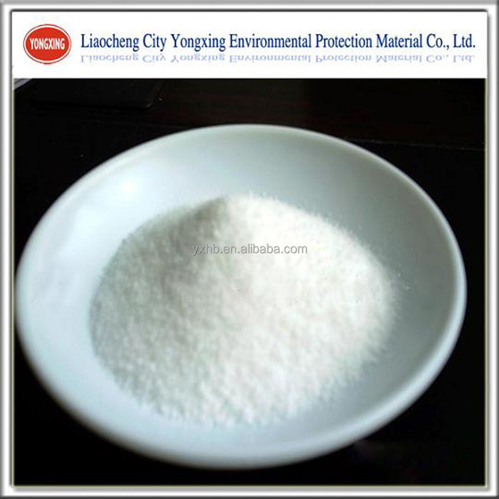 New products on china market chemicals products --cationic polyacrylamide