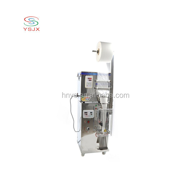 automatic small scale saffron/teabag/peanut packaging machine for sale