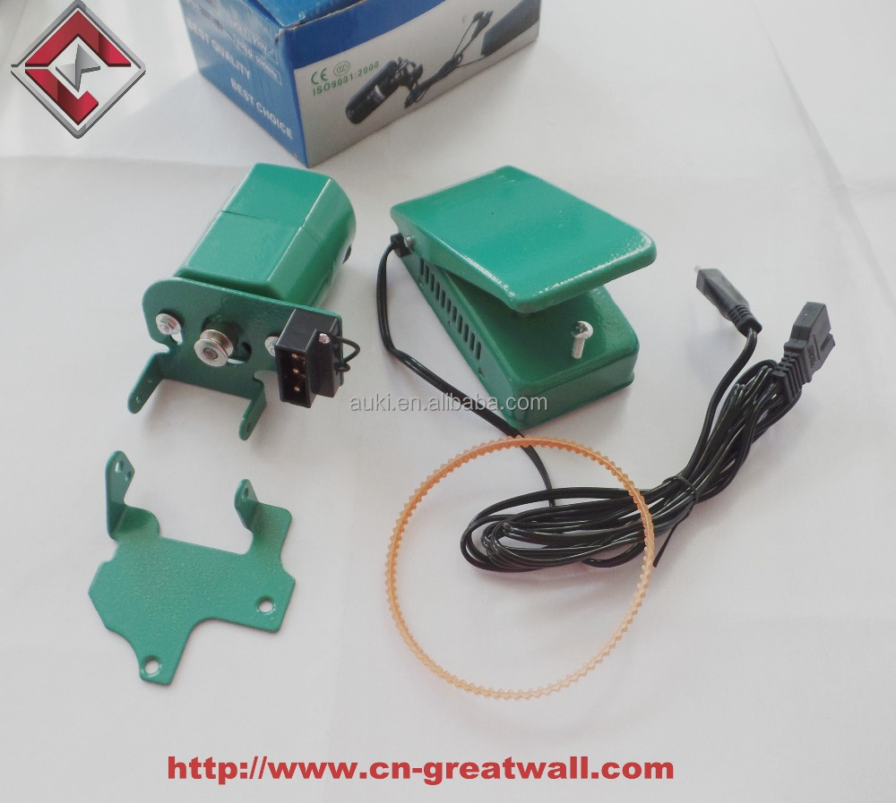 Industrial sewing machine servo motor 220 240v 50 60hz 0 for Industrial servo motor price