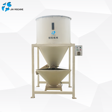 Plastic PA/PE/PET/PVC/ABS Vertical Mixer