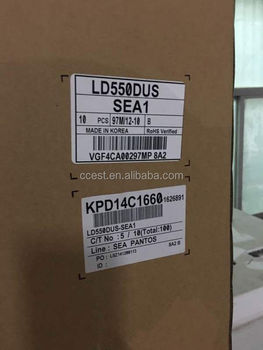 "55""DID Modle#LD550DUS-SEA1 high Brightness 800nits for outdoor purpose"