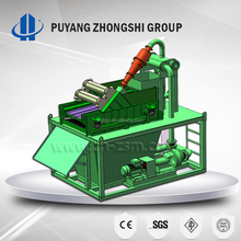 China drilling fluid solid control cyclone desander