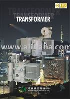 Oil immersed transformer, High efficiency transformer and Cast resin transformer