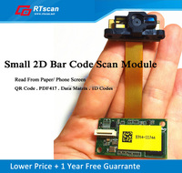 small kiosk barcode reader module with TTL interface, barcode reader engine for kiosk embedded use