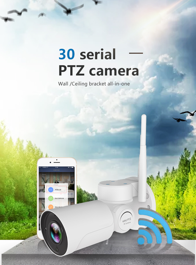 1080P 2MP Wireless IP Bullet PTZ Camera outdoor IP66 Smart 4x Night Vision Security Wifi Camera