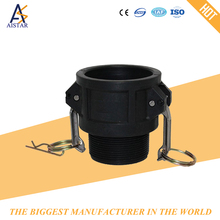 female and male quick coupler flexible camlock couplings