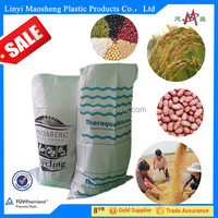 New Arrival 2016 logo printing wheat flour animal feed rice seed packing coated recycled pp woven bags 50kg