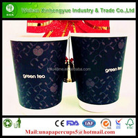 Double Wall Paper Drinking Cup with Lid