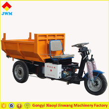 New condition most popular motorized tvs tricycle with stable and durable performance
