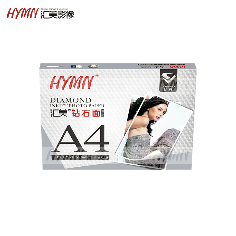 Diamond Glossy A4 265gsm resin coated photo paper