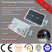 2013 hot sale easy integrated solar street light 25W