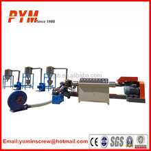 PP FILM HDPE LDPE ABS EPS PC waste plastic recycling machine