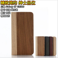 Flip cover reaationary wood case for Samsung galaxy S7, with hand strip and stand function,