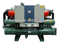 Industrial Water Chiller 40STD-660WD3 Screw Type Water Chiller ( With heat recovery function) Modle
