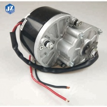 Super Silent MY1016Z2 250W Electric Bicycle Hub Motor Kit