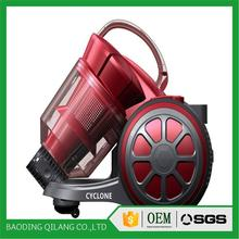 Professional technology Home use vacuum cleaner without bag