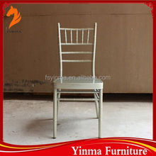 YINMA Hot Sale factory price rocking chair iron