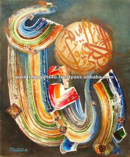 Original Famous GulGee Style Islamic Abstract Oil Painting