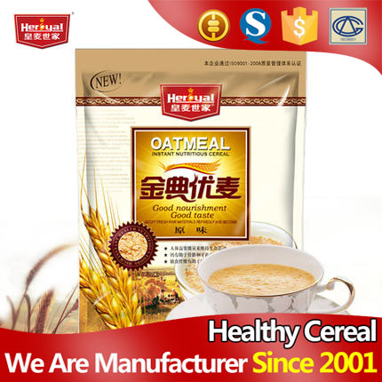 Energy 600g classical instant oatmeal cereal