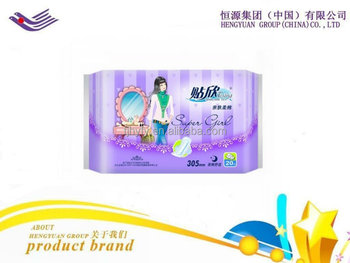 Hot Sale OEM Brand diaposable cotton Sanitary Napkins Manufacturer,Sanitary Napkins in Bulk
