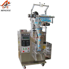 High speed low cost raw material powder sachet packing machine